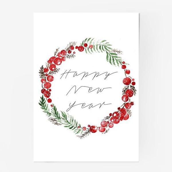 Постер «Happy new year»