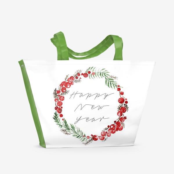 Пляжная сумка «Happy new year»