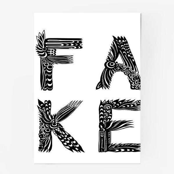 Постер «Fake»