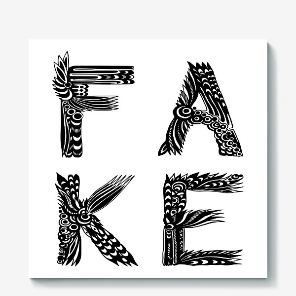 Холст «Fake»