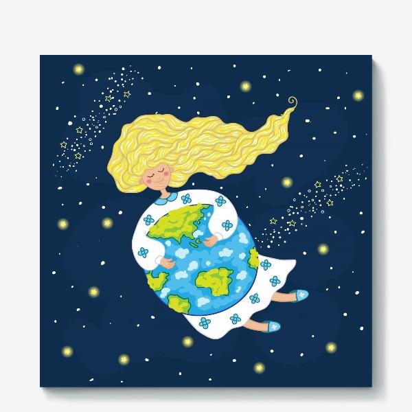 Холст «Девушка в космосе, обнимает нашу планету»
