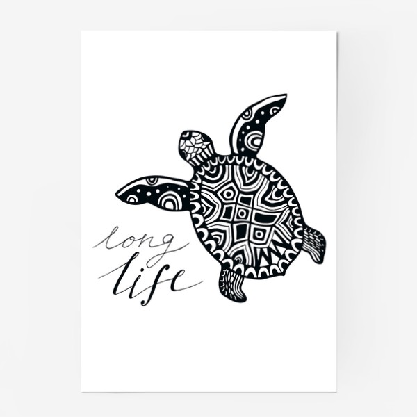 Постер «Черепаха. Long life»