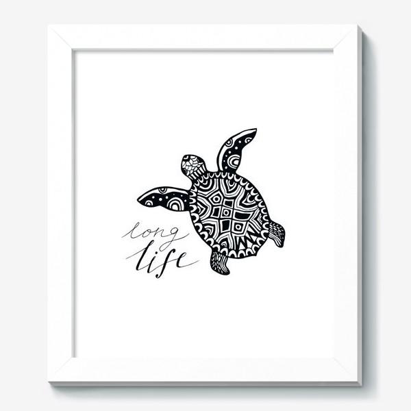 Картина «Черепаха. Long life»