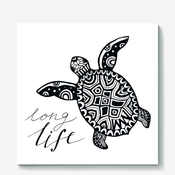 Холст «Черепаха. Long life»