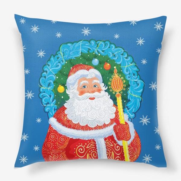 Подушка «Дедушка Мороз»