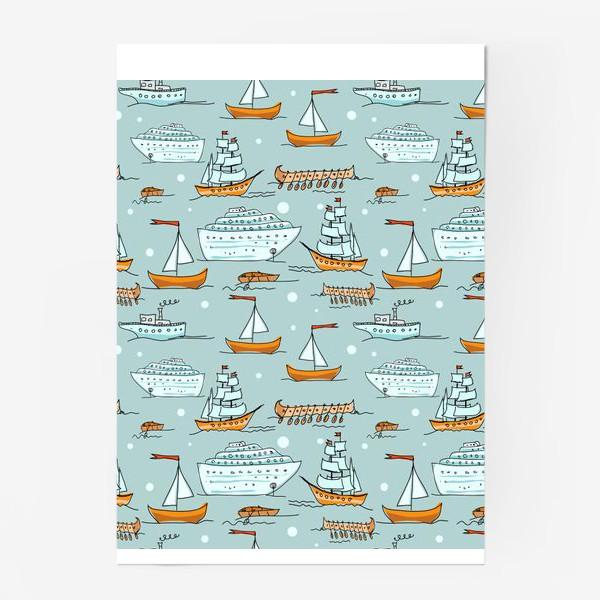 Постер «Паттерн кораблики»