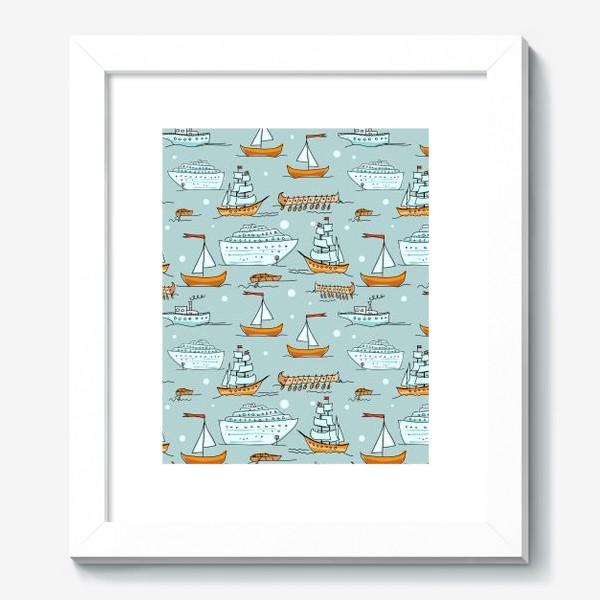 Картина «Паттерн кораблики»