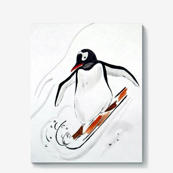 Холст «Пингвин-сноубордист»