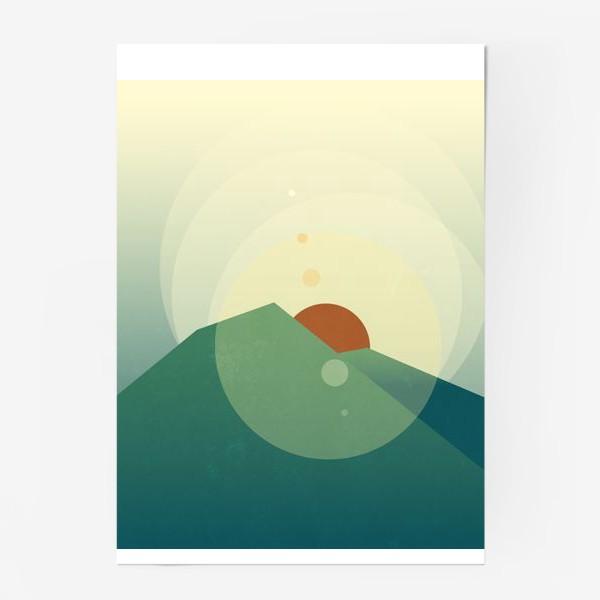 Постер «Луч солнца золотого»