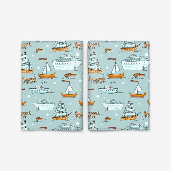Обложка для паспорта «Паттерн кораблики»