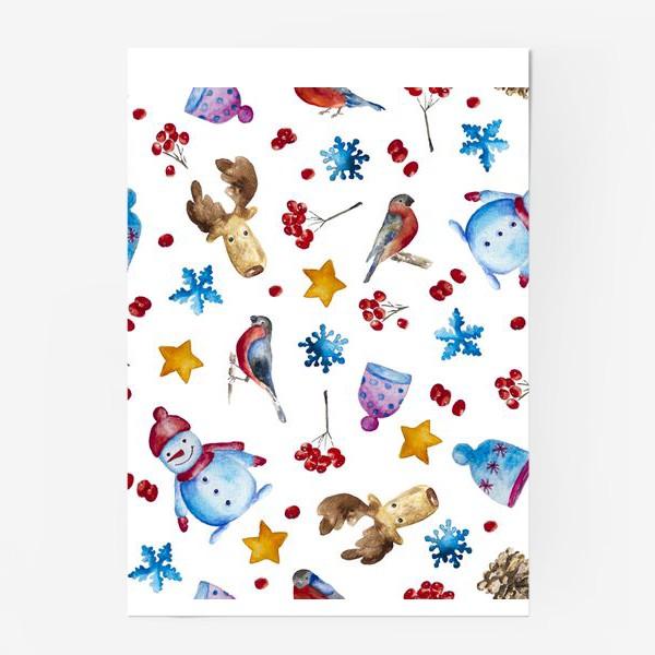 Постер «Новогодняя радость»