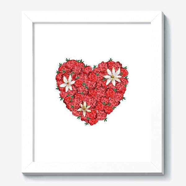 Картина «Сердце из малины и ромашек»