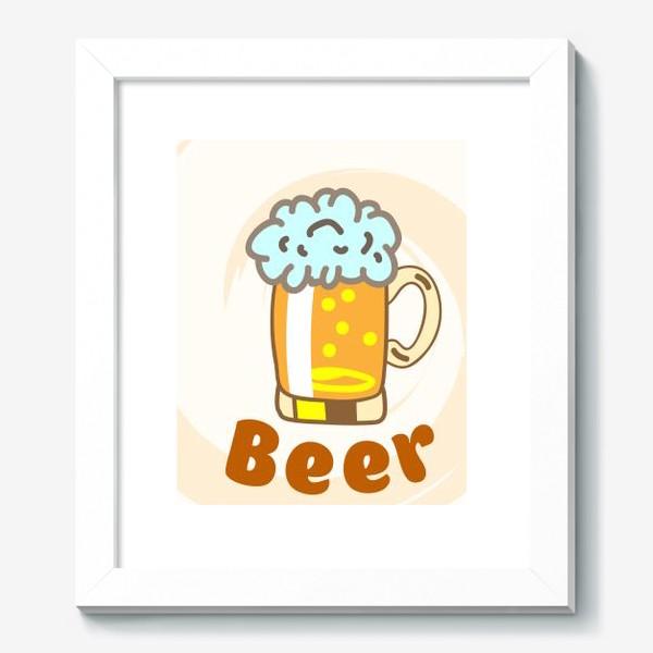 Картина «Пиво Beer»