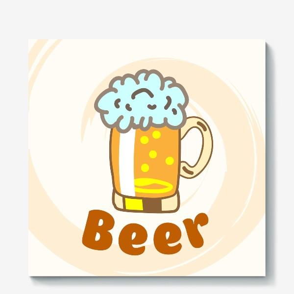 Холст «Пиво Beer»