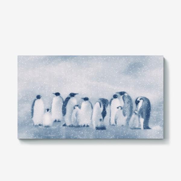 Холст «Пингвины. Дети и родители.»