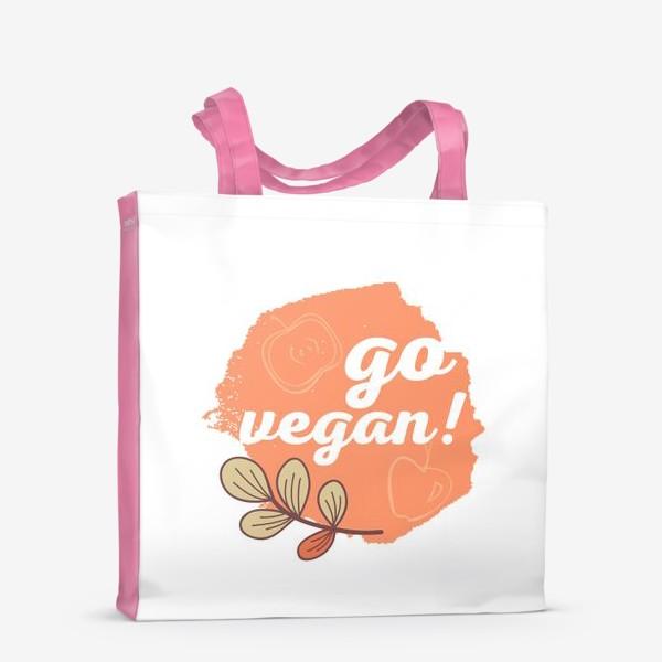 Сумка-шоппер «Go vegan»