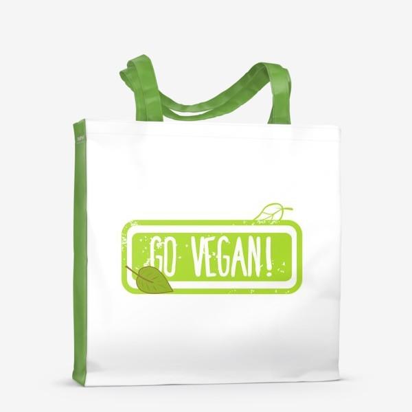 Сумка-шоппер «Go vegan! »