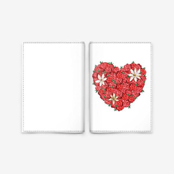 Обложка для паспорта «Сердце из малины и ромашек»