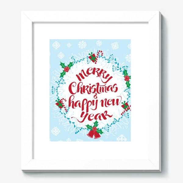 Картина «С Рождеством и Новым Годом»