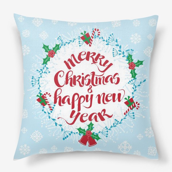 Подушка «С Рождеством и Новым Годом»