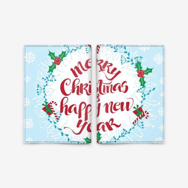 Обложка для паспорта «С Рождеством и Новым Годом»