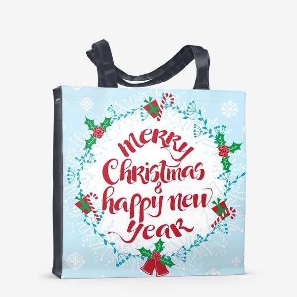Сумка-шоппер «С Рождеством и Новым Годом»