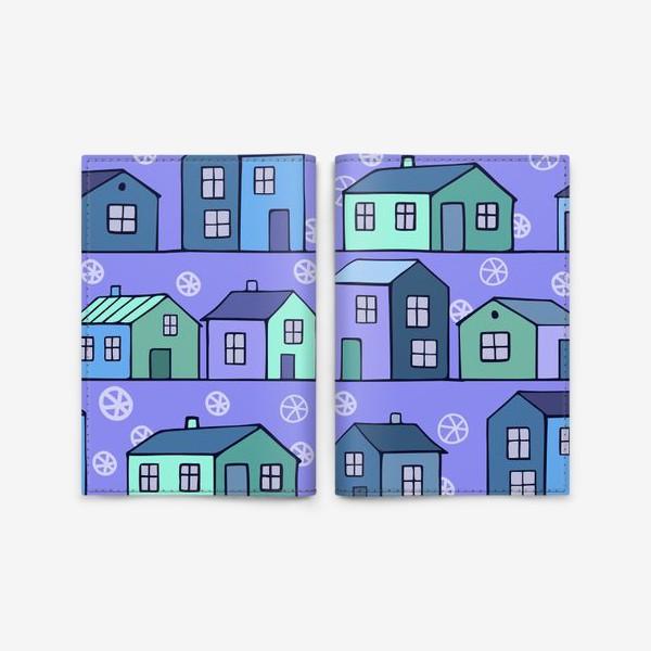 Обложка для паспорта «домики голубые текстура»