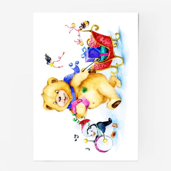 Постер «Веселая компания. Новый год.»