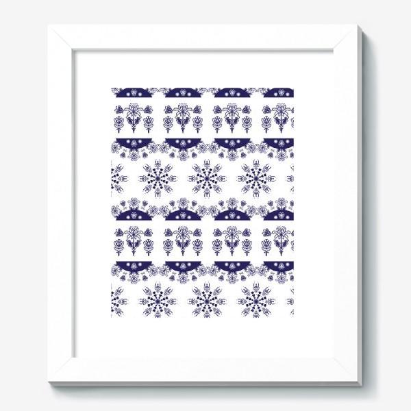 Картина «Паттерн зима горизонтальный»