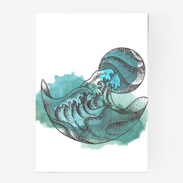 Постер «Пенные волны»