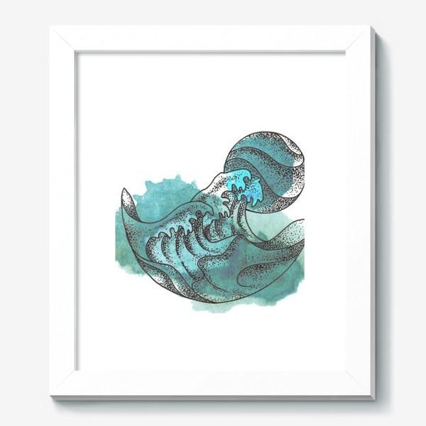 Картина «Пенные волны»