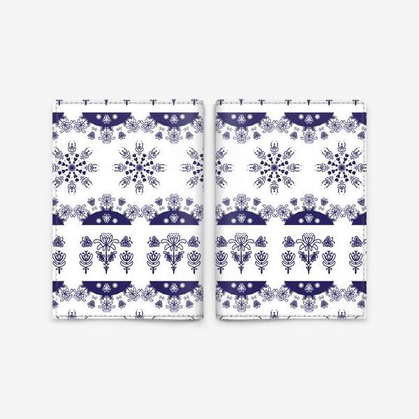 Обложка для паспорта «Паттерн зима горизонтальный»