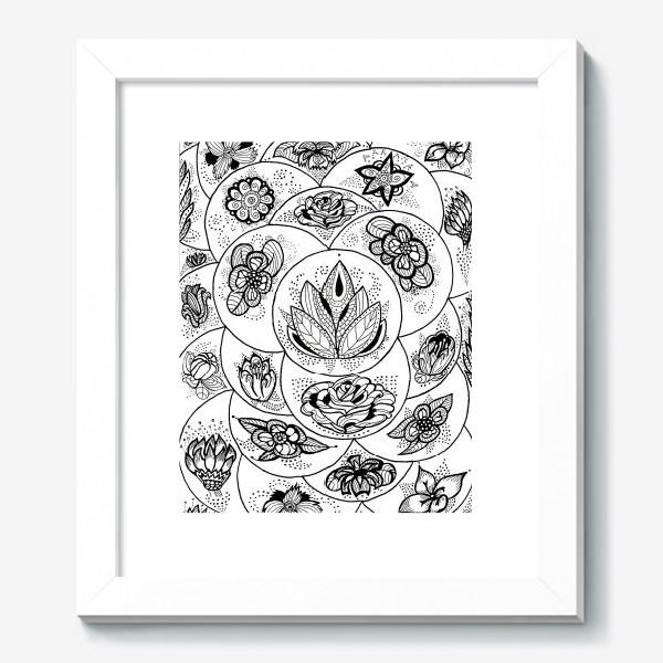 Картина «Цветы в черно-белом»