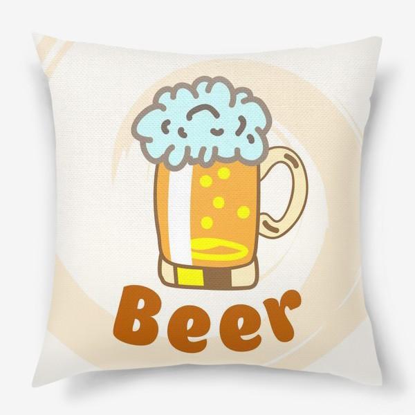 Подушка «Пиво Beer»