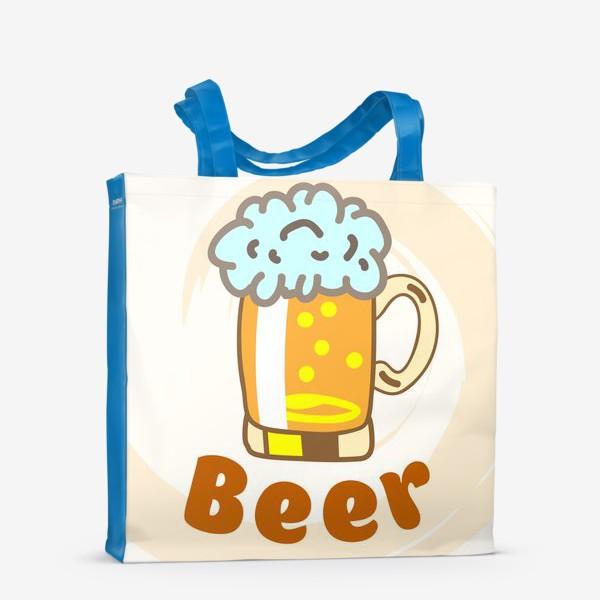 Сумка-шоппер «Пиво Beer»