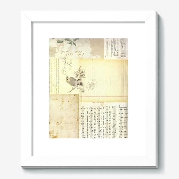 Картина «Зов прошлого»