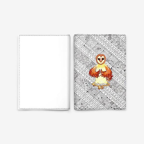 Обложка для паспорта «Намасте сова»