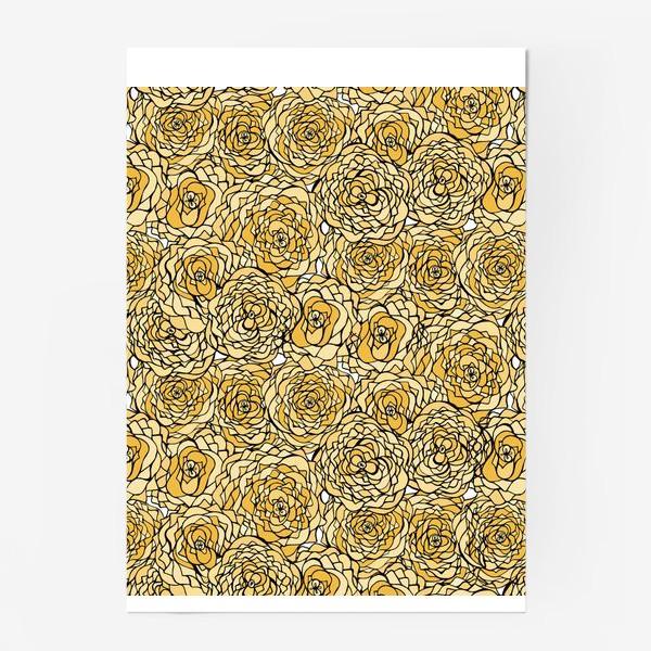 Постер «Yellow flowers»