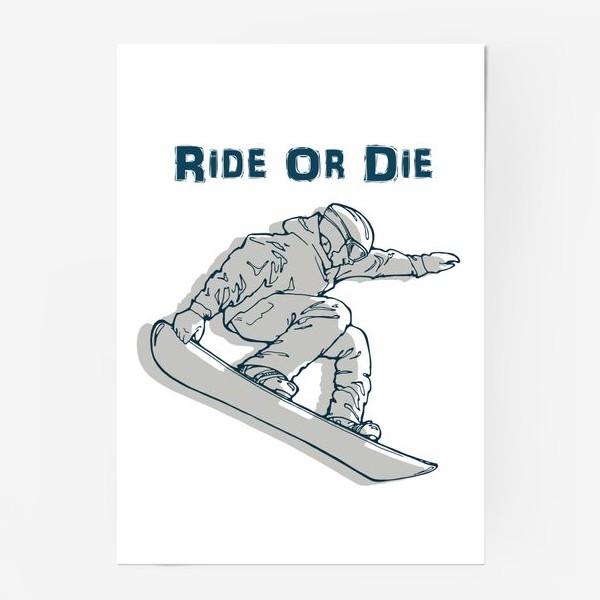 Постер «сноубордист»