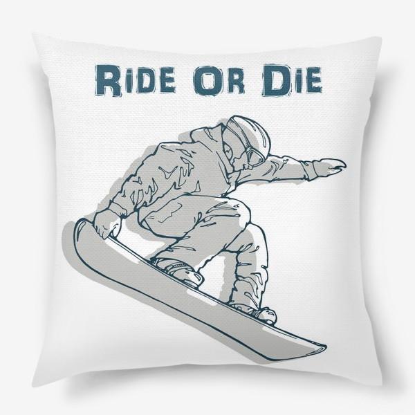 Подушка «сноубордист»