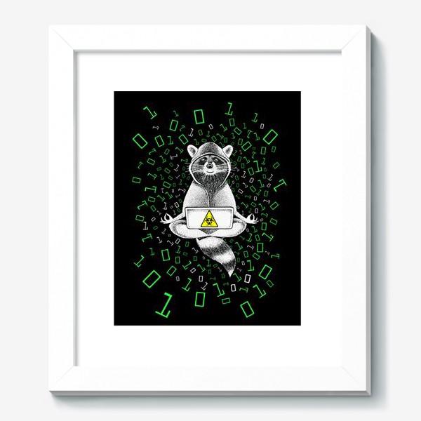 Картина «Енот-хакер»
