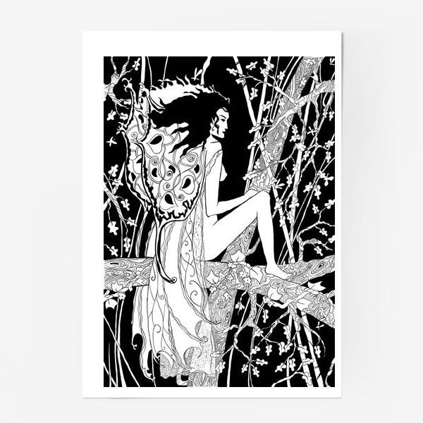 Постер «Титания»