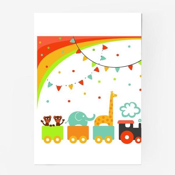Постер «Цирковой поезд»