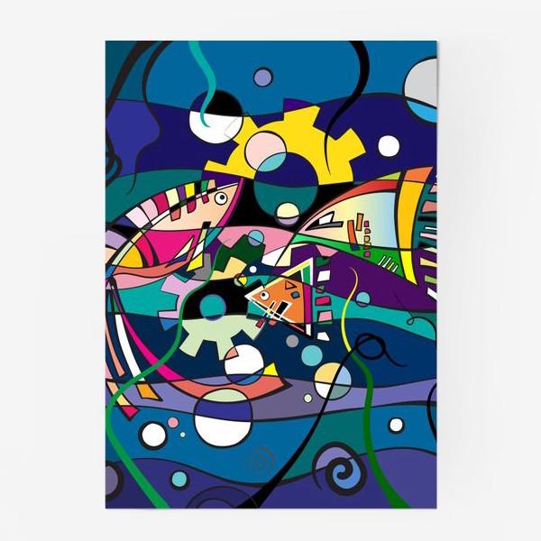 Постер «Рыбы»
