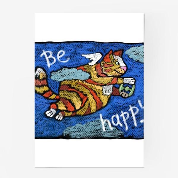 Постер «Будь счастливым!»