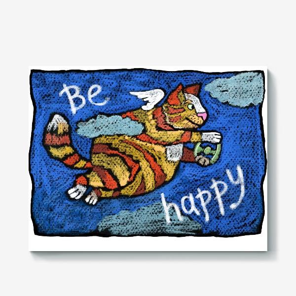Холст «Будь счастливым!»