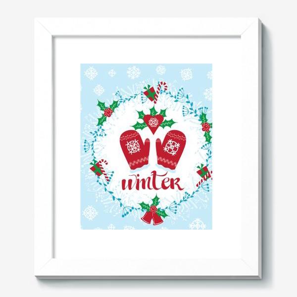 Картина «I love winter»
