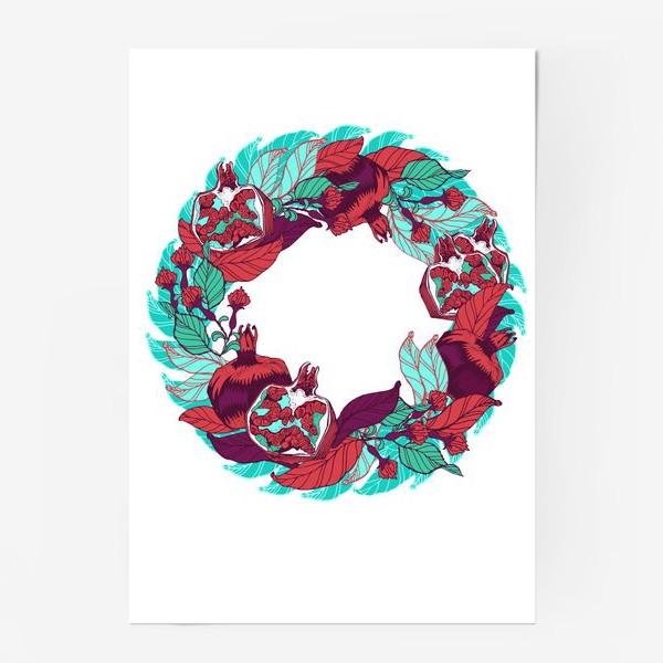 Постер «Гранатовая свежесть»