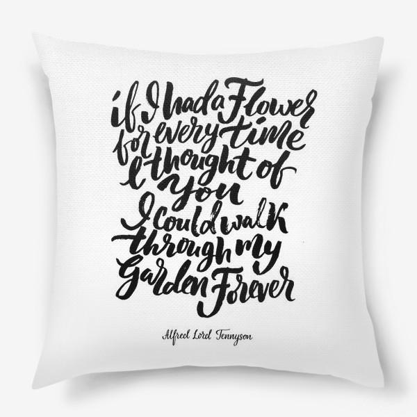 Подушка «Tennyson»