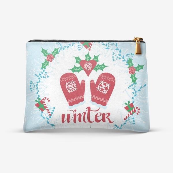Косметичка «I love winter»
